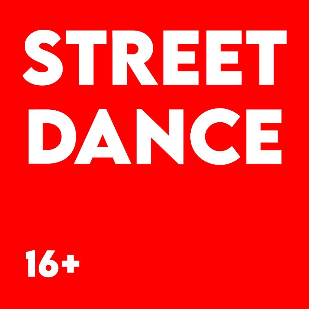 Street Dance – 16+ RYDC
